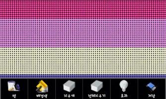 Screenshot of 드로잉 전광판