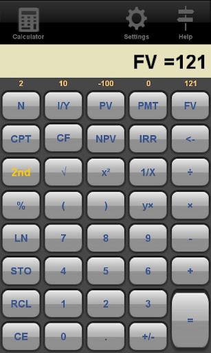金融計算器
