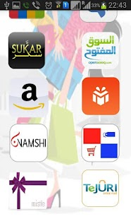 Online Shopping Deal- Ads Free - screenshot