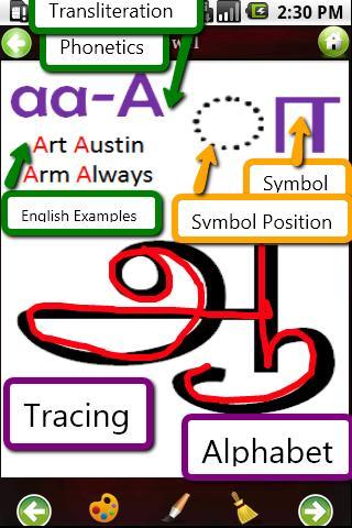 玩教育App|Tamil Lessons 1免費|APP試玩