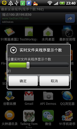 App inventor 教學講義 chapter1 - Share and Discover Knowledge on LinkedIn SlideShare