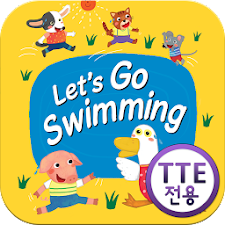 [Word] Let's Go Swimming_TTE