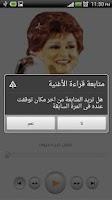 Screenshot of اغاني - وردة الجزائرية