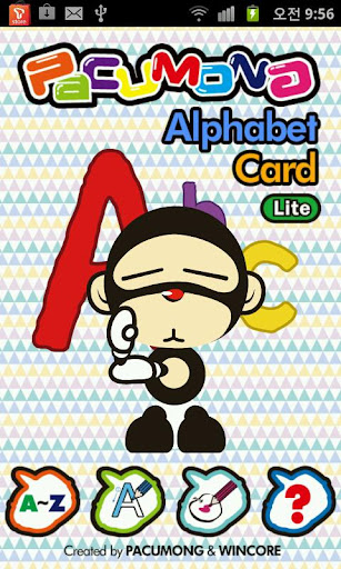 파쿠몽 알파벳 플래시 카드 Lite