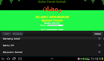 Screenshot of Jadwal Imsakiyah 1434H | 2013M