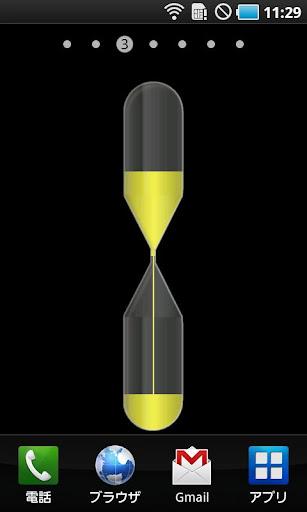 玩娛樂App|Sandglass Livewallpaper免費|APP試玩