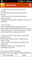Screenshot of Hindu Daily Prayers Free