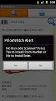 Screenshot of PriceWatch