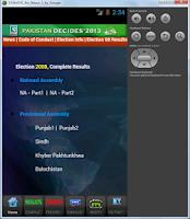 Screenshot of PTV Mobile App