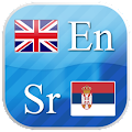 Android aplikacija English - Serbian flashcards na Android Srbija