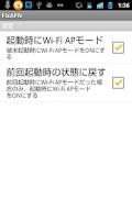 Screenshot of FixAPN