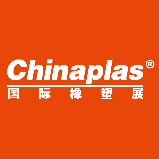 CHINAPLAS 国际橡塑展 商業 App LOGO-硬是要APP