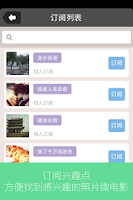 Screenshot of Vida-instant photo stories
