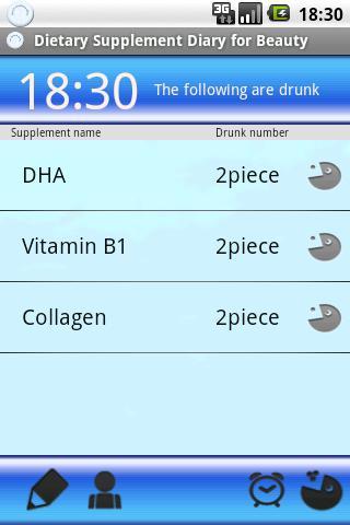 【免費健康App】Supplement Diary FREE-APP點子