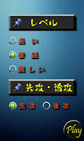 Screenshot of オセロ