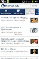 Screenshot of Obozrevatel