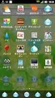 Screenshot of ヒーリングクローバー-きせかえLab.