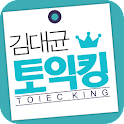 EBS FM 김대균토익킹 (2011.6월호) icon