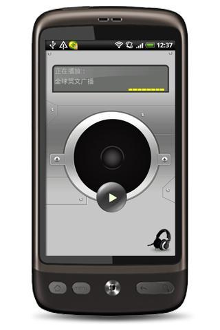 【免費媒體與影片App】全球法语广播-APP點子
