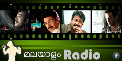 Screenshot of Malayalam Radio - Songs, Music
