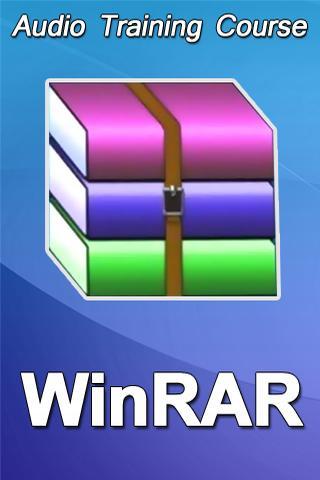 "Обучающий аудиокурс ""Работа с WinRAR"""