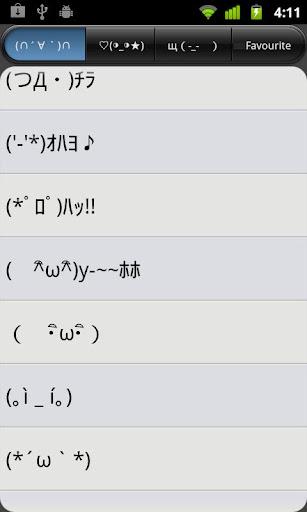 顔文字 for SayHi