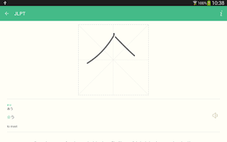 Screenshot of Learning Japanese
