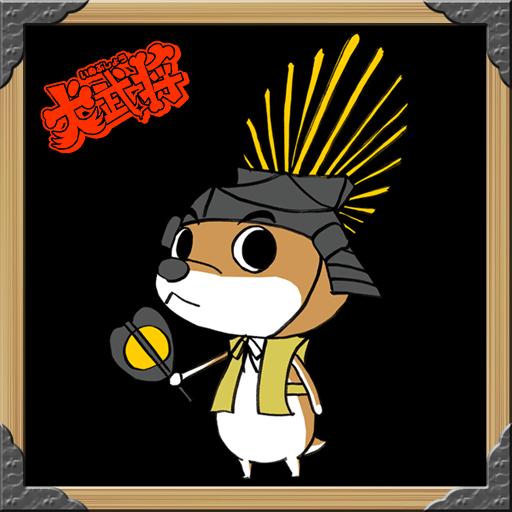 SAMURAI DOGS(FREE) LOGO-APP點子