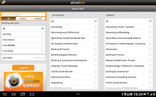 Screenshot of SmartJob HD