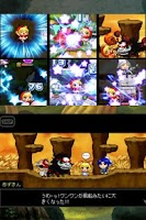 Screenshot of エルピス
