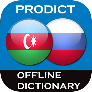 google offline dictionary free download for pc