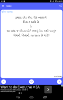 Screenshot of Gujarati Shayri