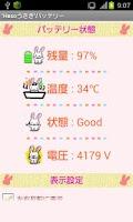 Screenshot of Rabbit battery Heso
