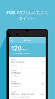 Screenshot of 毎日セール&出品無料のLINE MALL(ラインモール)