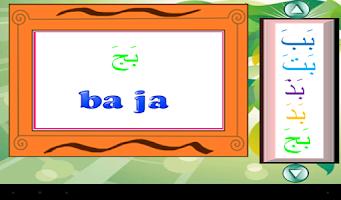 Screenshot of Belajar Iqro 2-Hijaiyah Lanjut