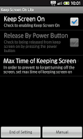 Screenshot of Keep Screen On Lite