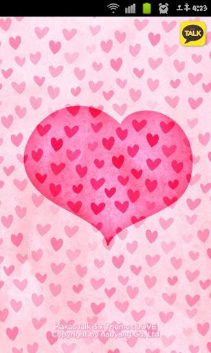 カカオトック テーマ : 愛 あい