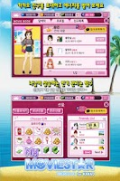 Screenshot of My moviestar season2 for kakao