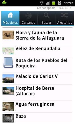 【免費書籍App】Granadapedia-APP點子