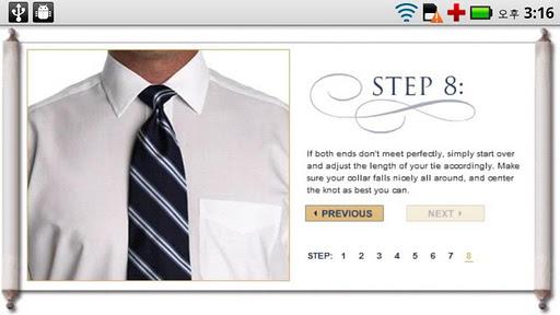 玩生活App|man's style - 넥타이免費|APP試玩