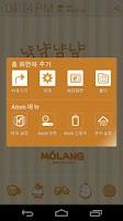 Screenshot of Molang Donut Yellow Atom theme