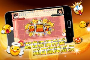 Screenshot of 暗棋 神來也暗棋