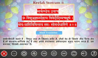 Screenshot of SanskritEABook Keelak Stotram