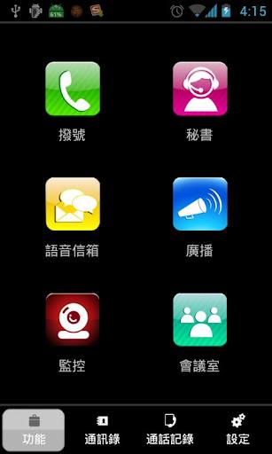 東訊eoffice 行動影像話機 IP3088M