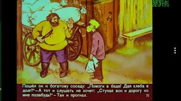 Screenshot of Фильмоскоп
