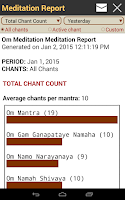 Screenshot of OM Meditation: Mantra Chanting