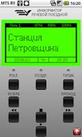 Screenshot of Информатор. Минское метро