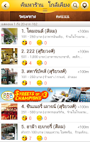 Screenshot of OpenRice Thailand