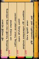 Screenshot of Chithira Thirukural