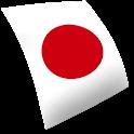 Japanese Audio FlashCards